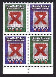 Stamps AIDS