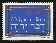 Stamps Bible Stamp